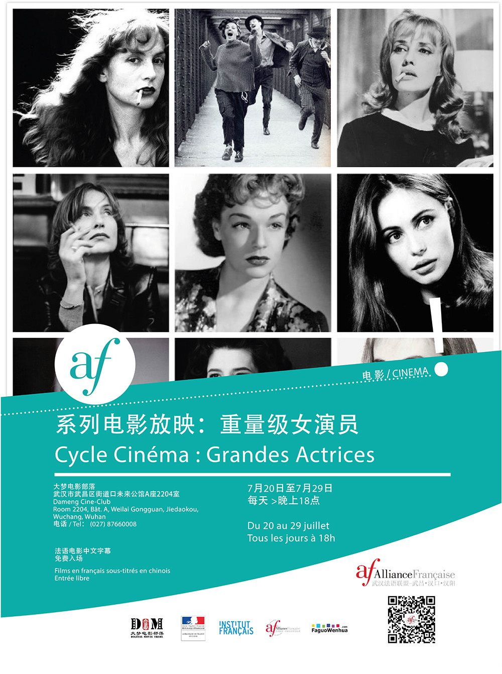 Cycle Cinéma : Grandes Actrices