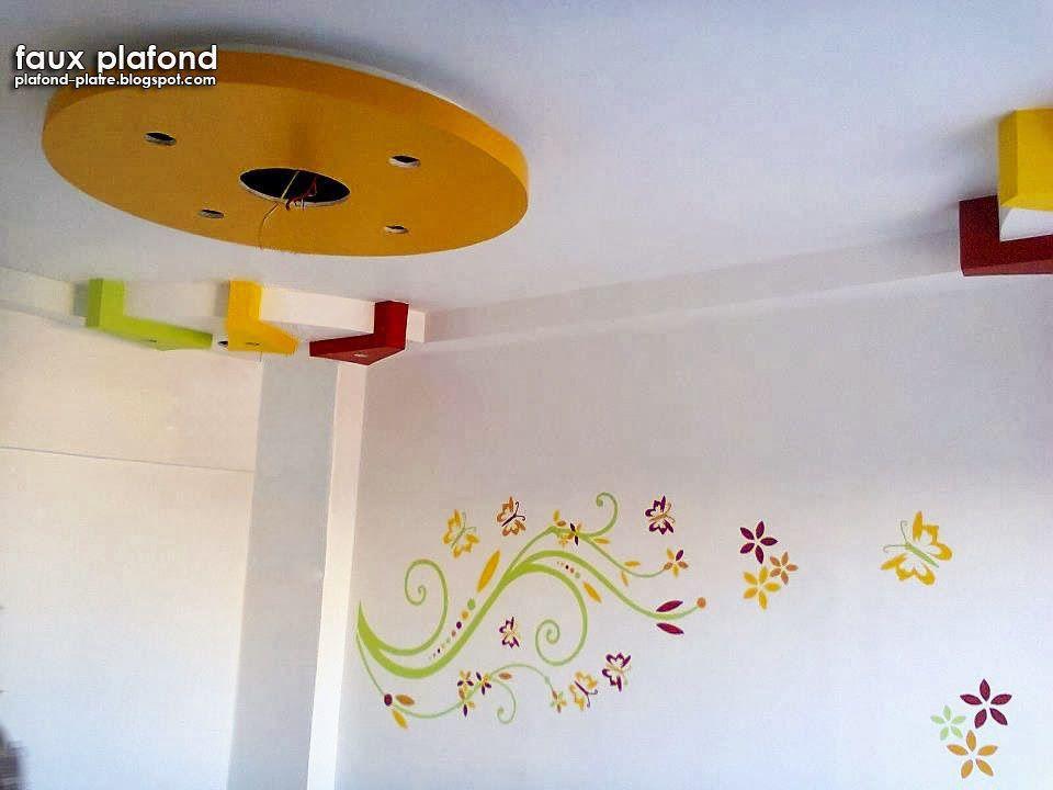 Conception faux plafond chambre coucher faux plafond for Faux plafond pour chambre a coucher