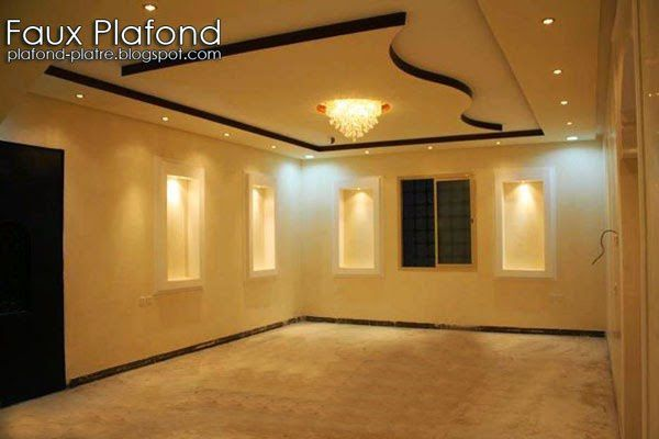 faux plafond moderne pour salle de r ception faux plafond design et d co. Black Bedroom Furniture Sets. Home Design Ideas