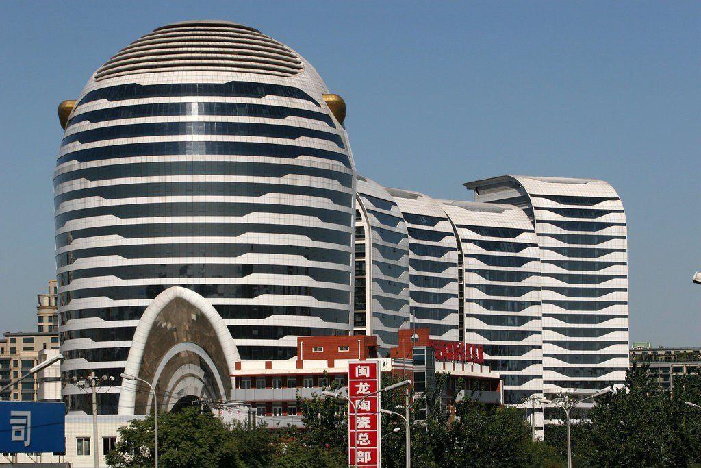 """Le """"Linda Haiyu Plaza"""" situé à Pékin est aussi appelé le """"bâtiment poisson""""."""