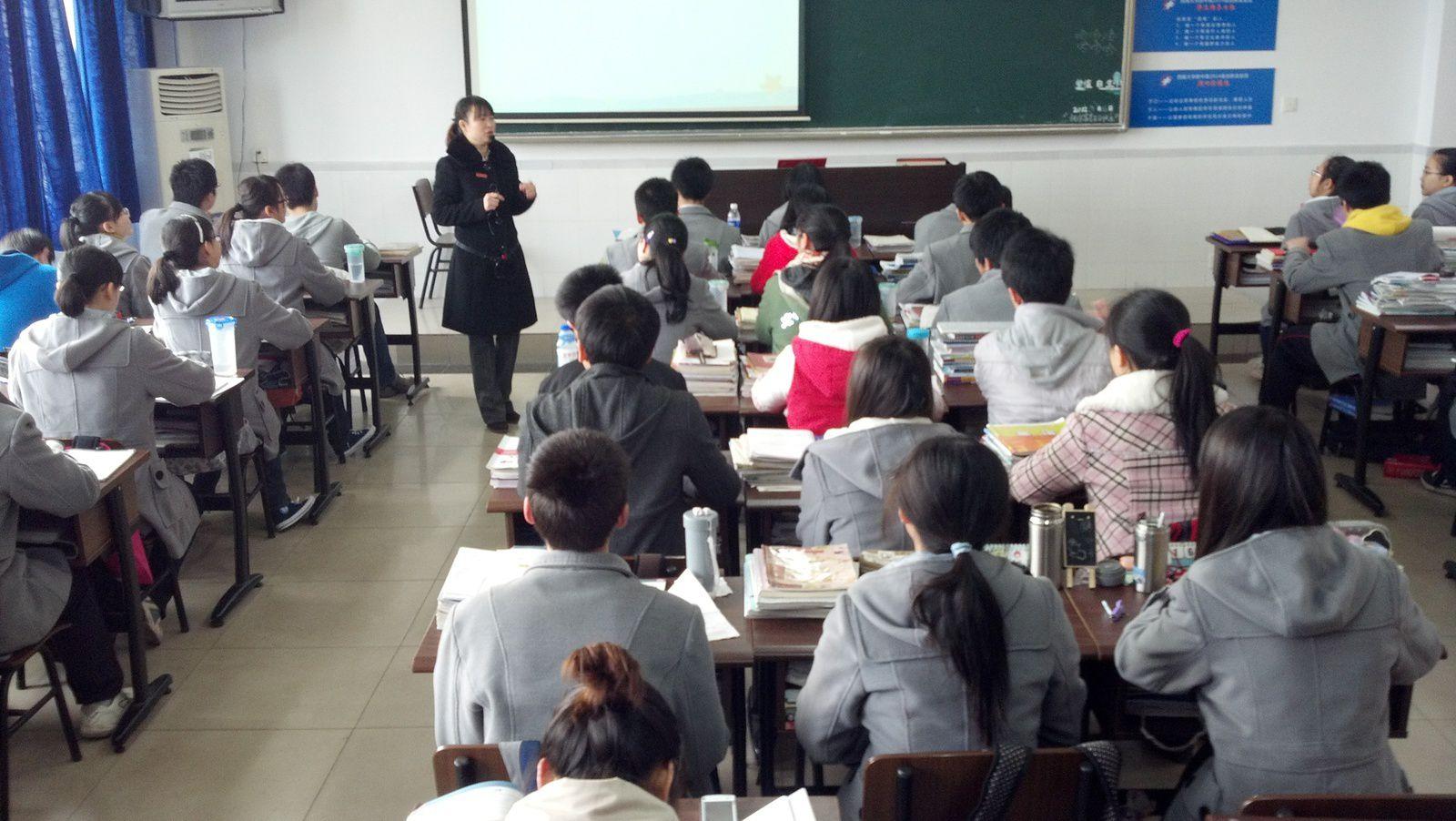 Le système éducatif chinois
