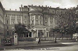 conservatoire Tchaikovsky de Moscou
