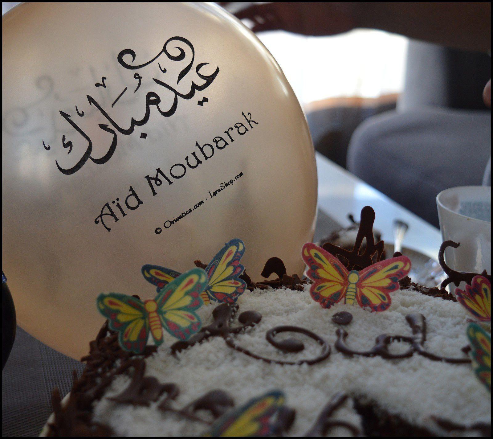 Excellente fête de l'Aid El Adha