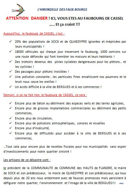 Inadmissible !!!
