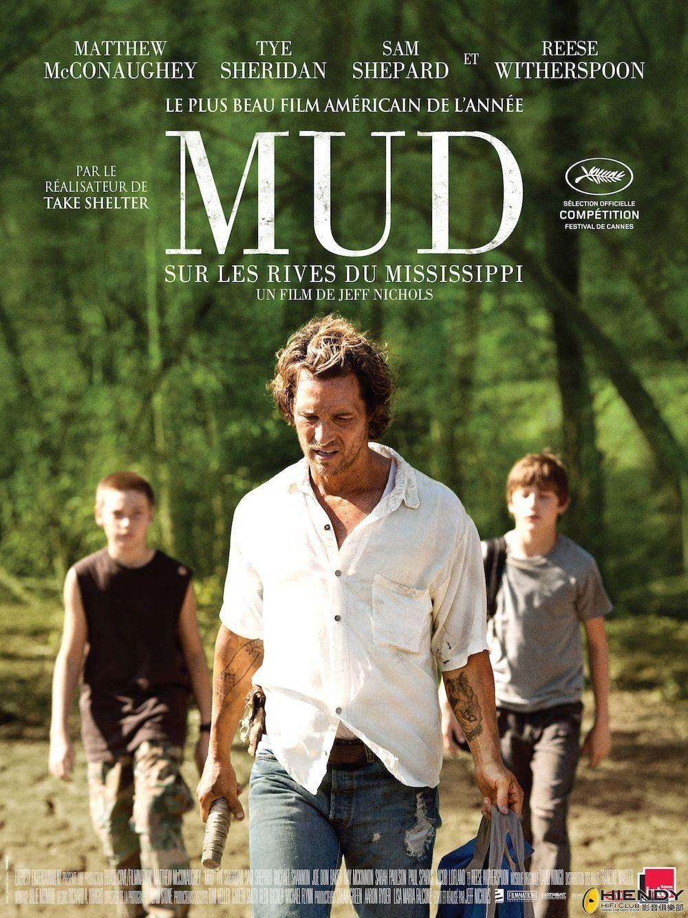 3ème trimestre (film en V.O. Anglais sous-titrée en Français)