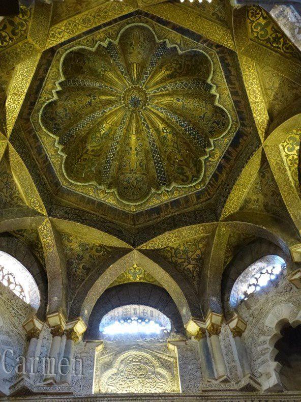 La Cathédrale de Cordoue ou la Mezquita de Cordoba (Andalousie)