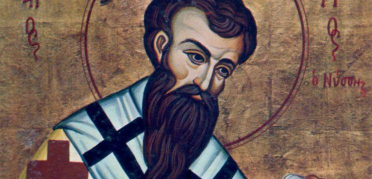 Grégoire de Nysse