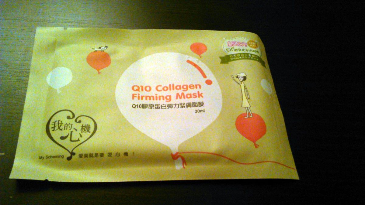 Masques asiatiques en tissus My schemming 7 days: LA solution miracle anti-tâches! demoisailesfaitdesrevues.over-blog.com