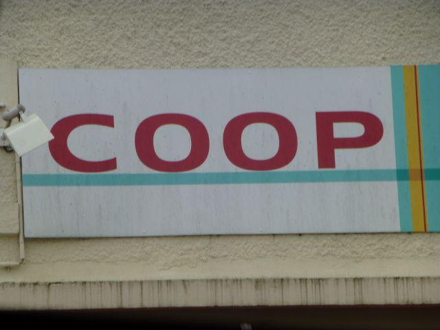 A Villages, la petite Coop ne rouvrira plus ses portes