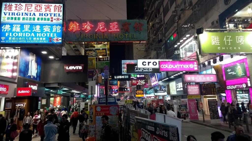 Mong Kok by night