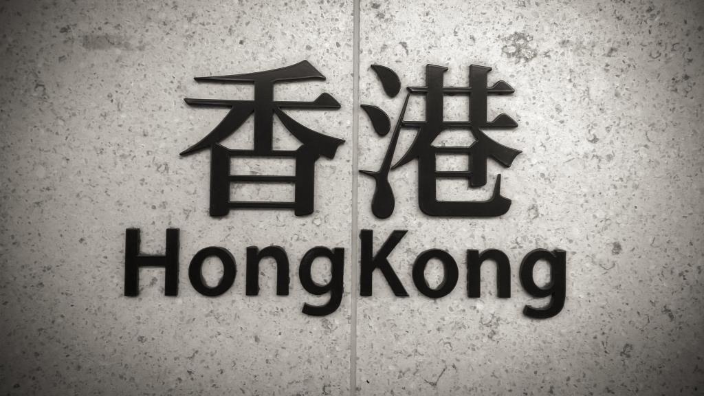 Lili à Hong Kong