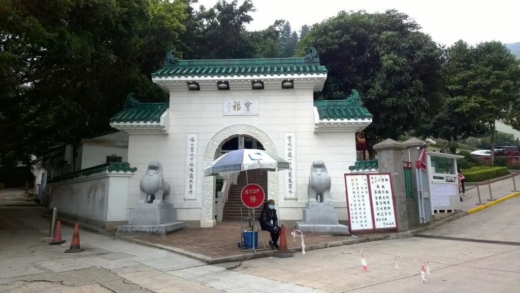 Po Fook Hill Ancestral Hall
