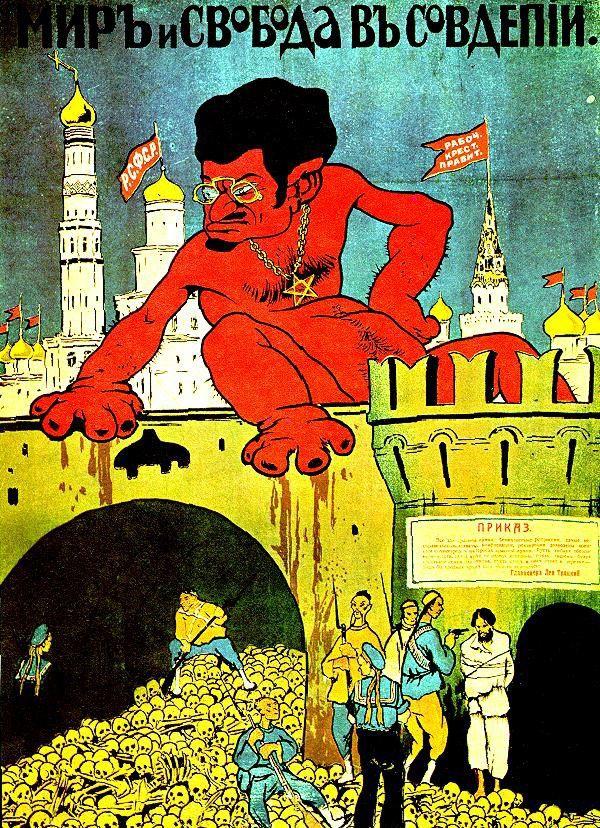 Les pogroms russes