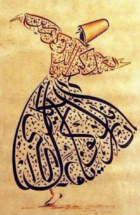 Mystique soufi