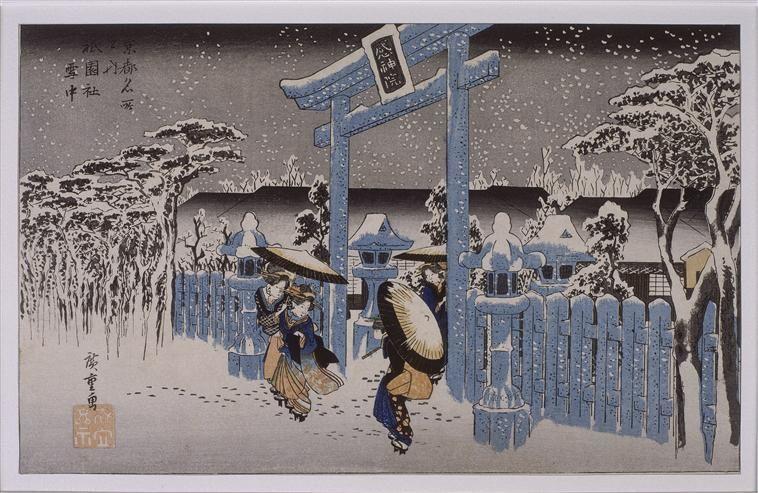 Le 16 avril 1972 Yasunari KAWABATA disparaissait, laissant une des œuvres les plus marquantes de la littérature japonaise et mondiale du XXème siècle. Prix Nobel 1968.