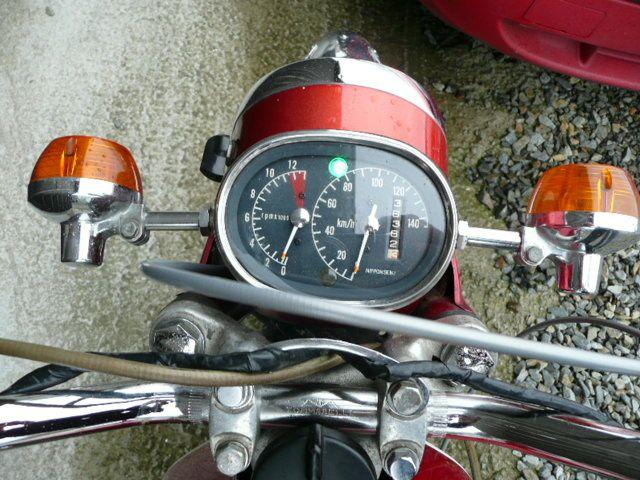 Honda Cb 125 K4. VENDUE !!