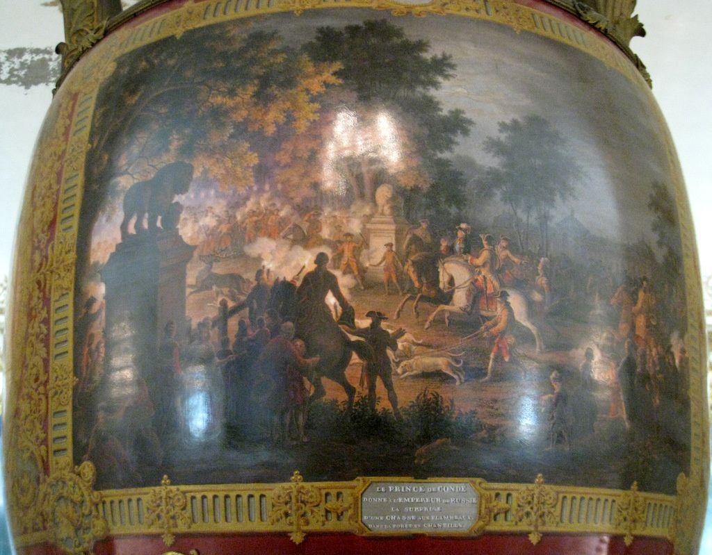 Vase de Sèvres, château de Chantilly