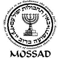 Des services israeliens : quoi de neuf ?