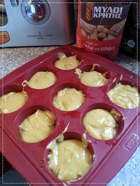 Recette Muffins crétois