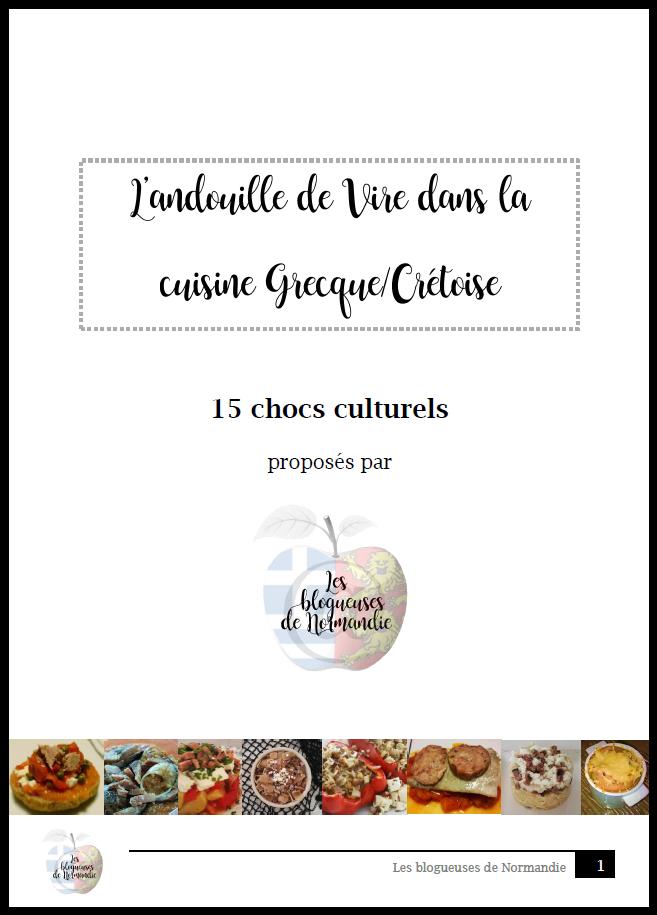 E- LIVRE L'andouille de Vire dans la cuisine Grecque/Crétoise