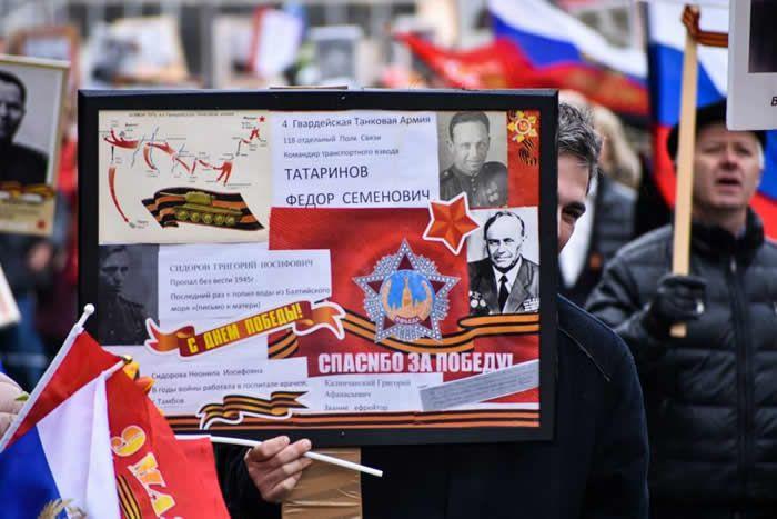 Participant du Régiment immortel à Moscou, le 9 mai 2017. Crédits : Jean Colet