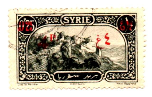 Philatélie de la Syrie.