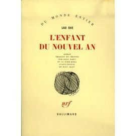 L'enfant du nouvel an, aux éditions Gallimard