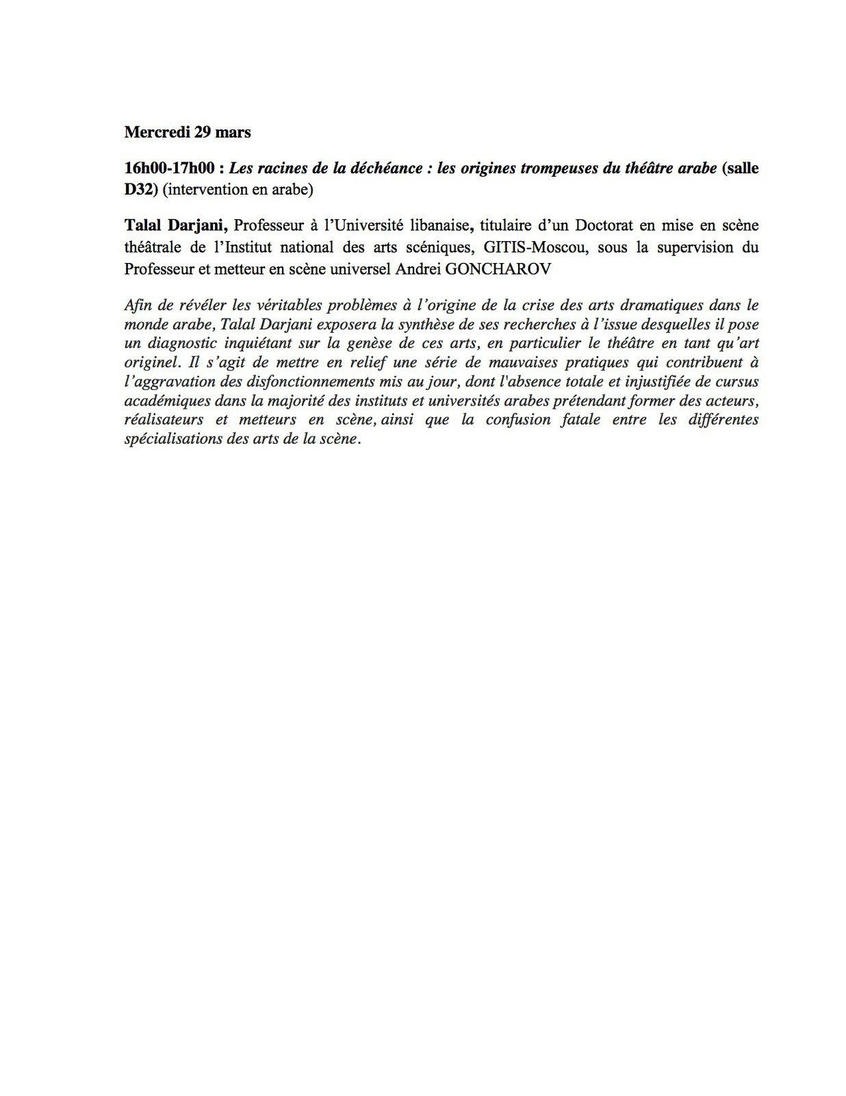 Colloque : le théâtre dans le monde arabe : entre réalité et illusion / Lundi 27 mars/mercredi 29 mars 2017 / Université Sorbonne nouvelle, 13 rue Santeuil, 75005 Paris