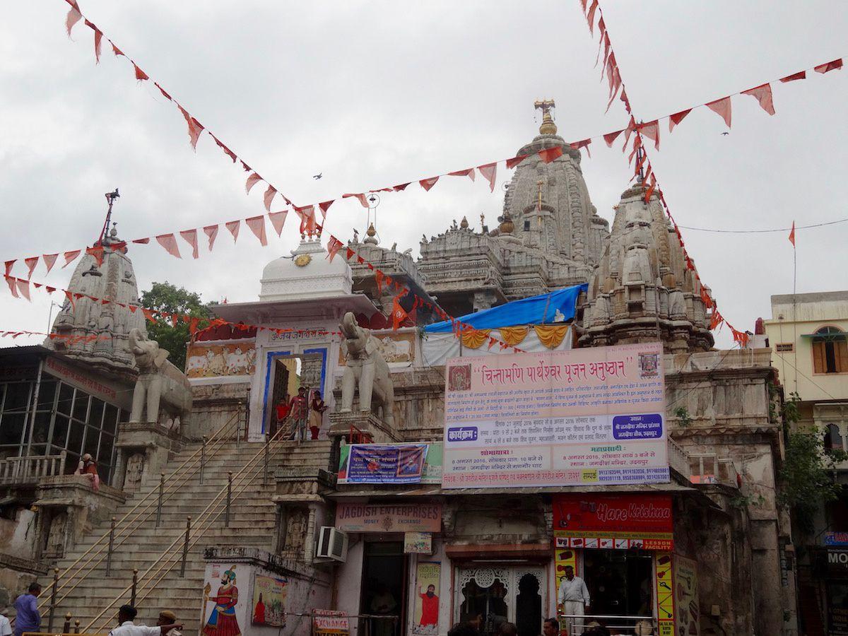 Rajasthan - 6 : Udaipur