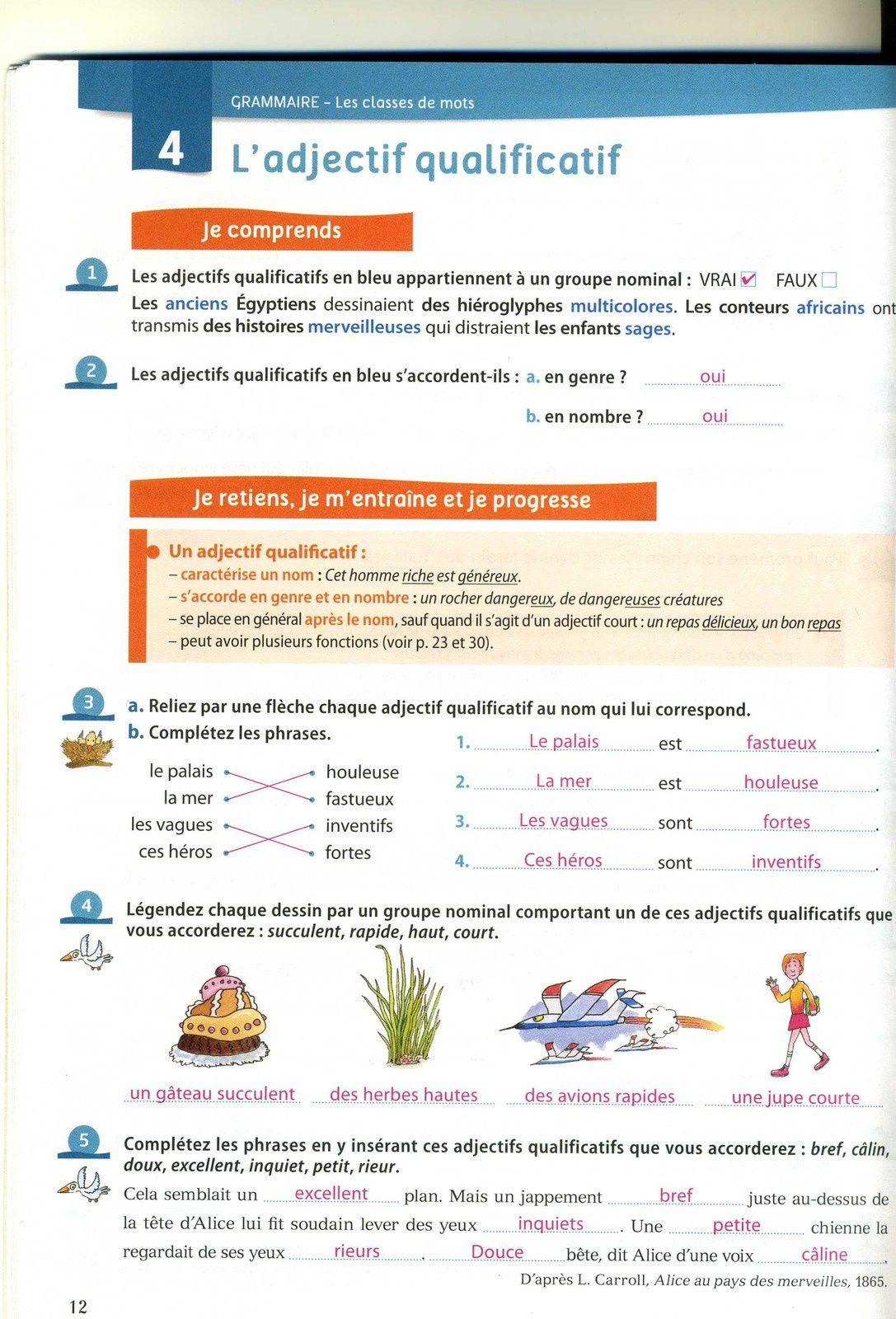 6e : Révisions sur l'adjectif qualificatif