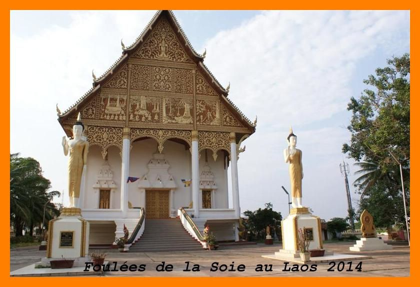Pagode Nord-Ouest