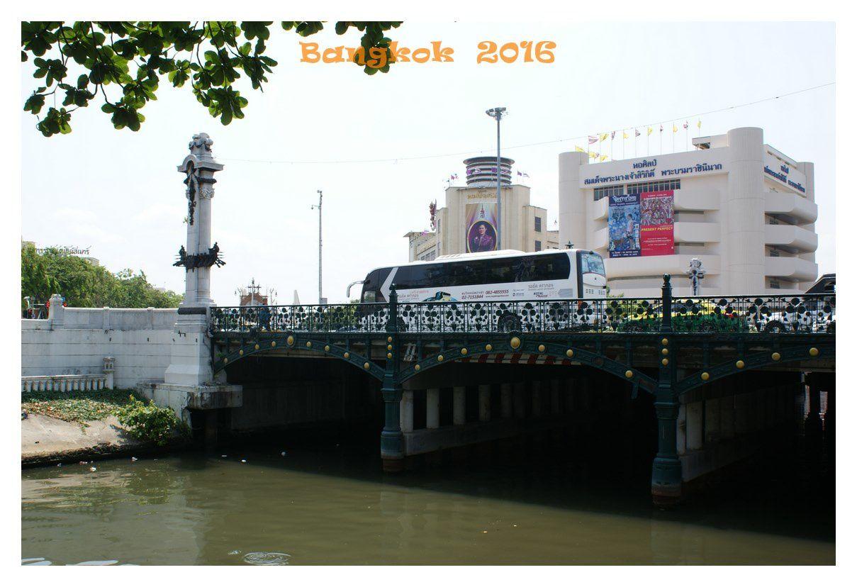 Pont Phan Fa Lilat