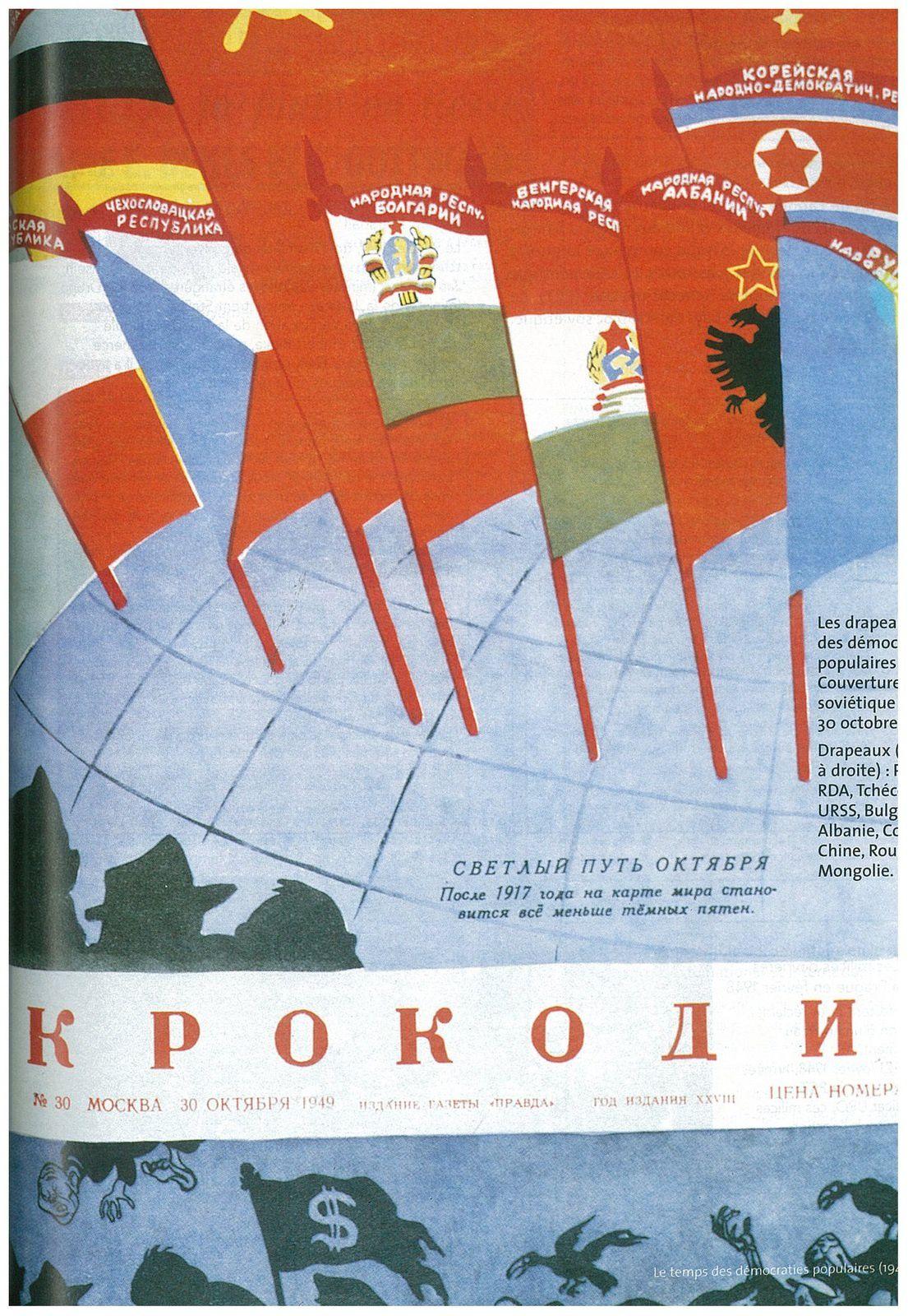 Mais que sommes nous censés savoir sur la Hongrie ? La Hongrie à travers le programme d'Histoire du collège-lycée...#7