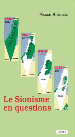 20150914 Antisionisme Antisémitisme
