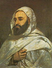 Abd el-Kader ben Muhieddine, plus connu comme l'émir Abdelkader