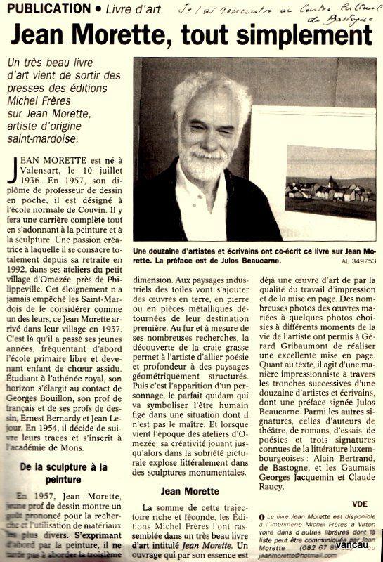 Bio 300 - Septembre 2004. Mes débuts en Informatique