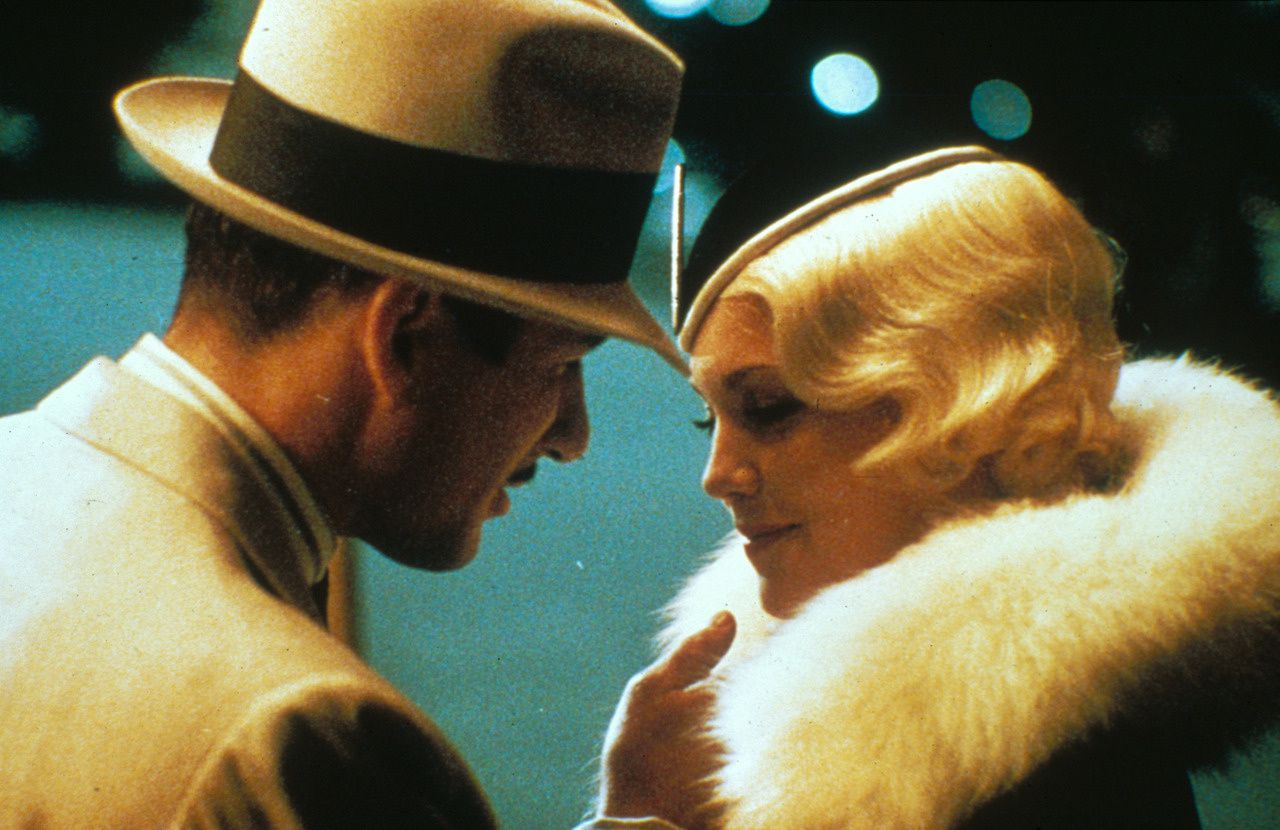 The Cotton Club (Francis Ford Coppola, 1984)