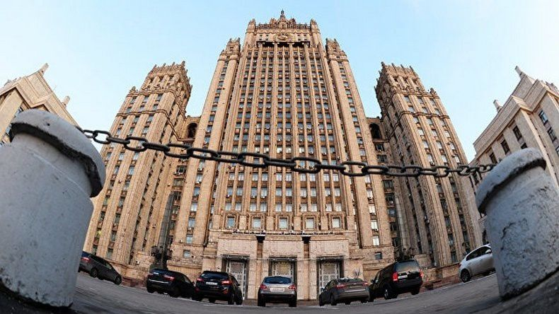 Ministère des Affaires étrangères, Moscou