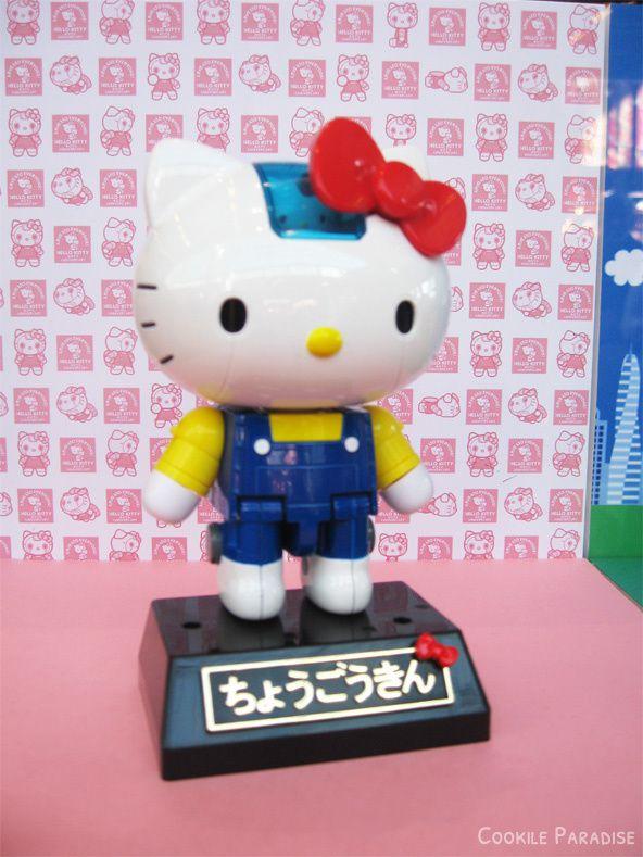 Japan expo 2014 - 15ème impact, salon sur la culture & tradition japonaise
