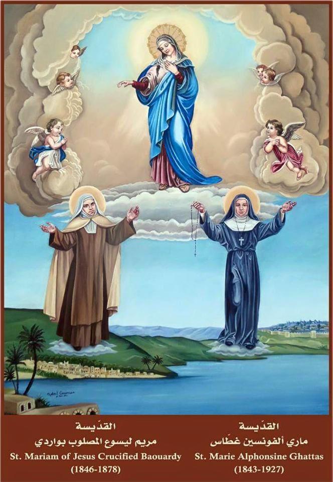 CANONISATIONS : Programme des célébrations pour la canonisation  de Mère Marie-Alphonsine et Maryam Bawardi  du 6 mai au 19 septembre 2015