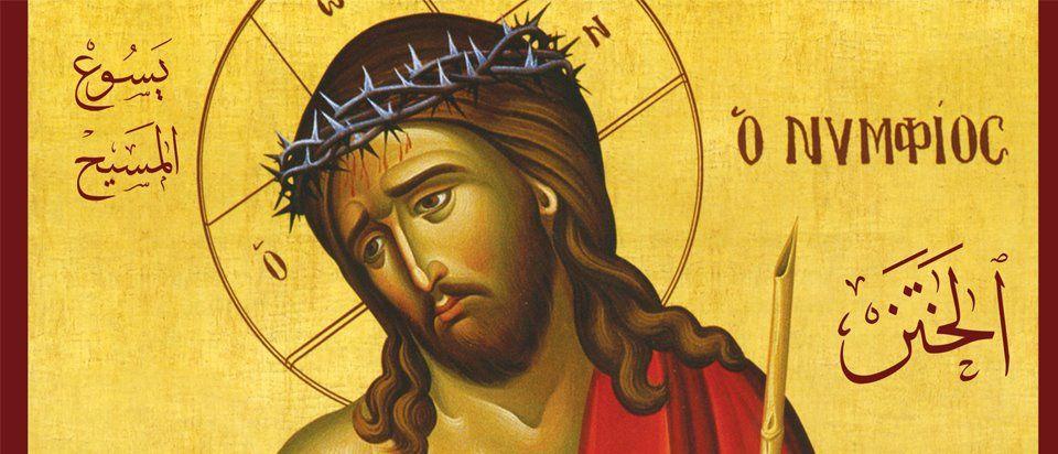 Radio Al-Salam : la voix des chrétiens déplacés d'Irak (KTO/L'Oeuvre d'Orient)