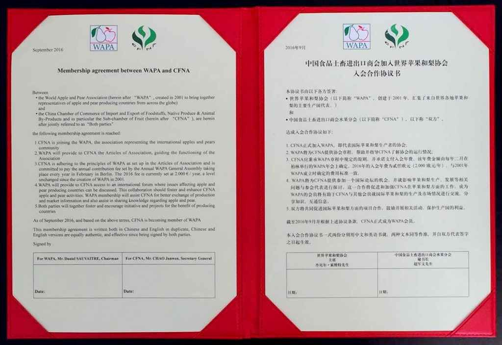 Xi'An. Signature heureuse à l'International Fruit Congress