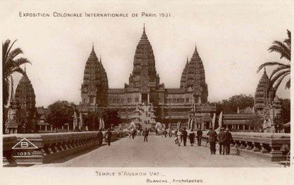 Carte postale exposition coloniale Paris 1931