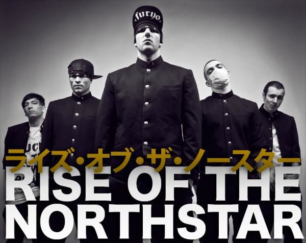 Le nouveau clip de RISE OF THE NORTH STAR &quot&#x3B;Again &amp&#x3B; Again&quot&#x3B;