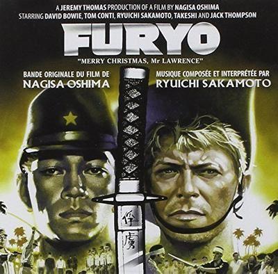 Guerre et BD  /  Maruta 454  Vs.  Furyo