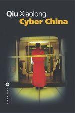 Cyber China - Dragon bleu, tigre blanc