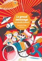Prix littérature jeunesse La Vache qui lit 2016