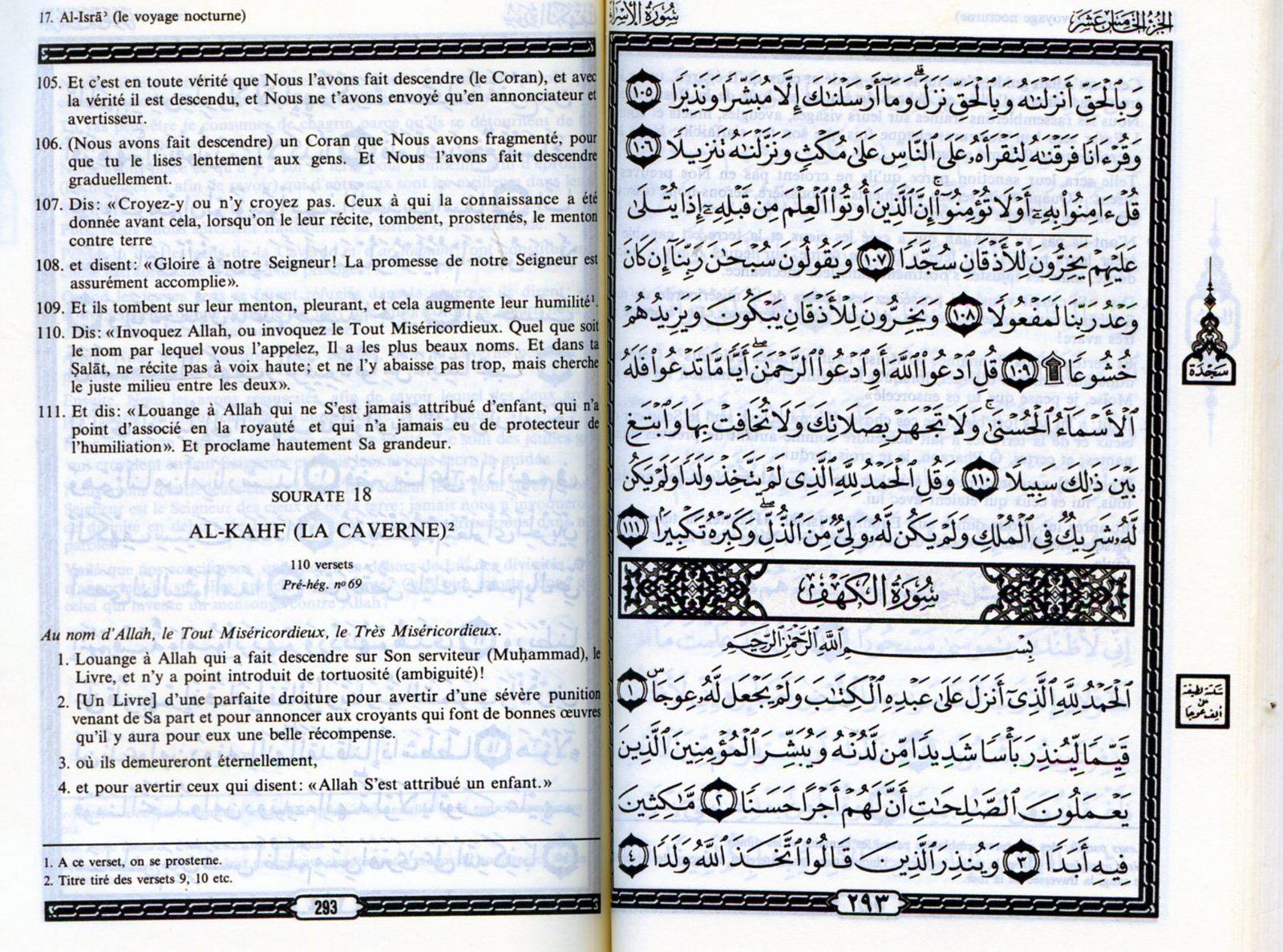 Le côté enfantin du Coran, d'un bout à l'autre !