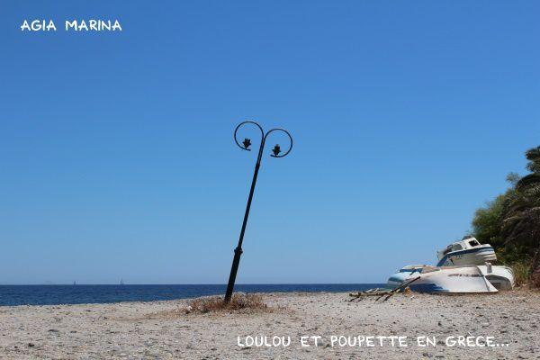 Grèce : Agia Marina...