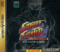 (arrivage) Street Fighter Zero 2' Dash (Saturn Jap)